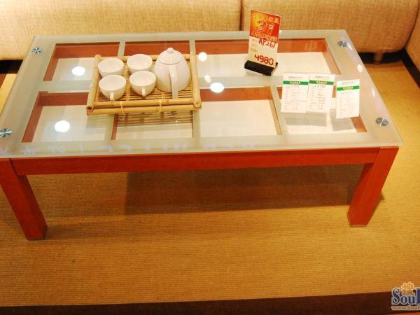 红苹果HPG-R188-47茶几
