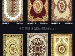 强辉1218-05墙裙砖