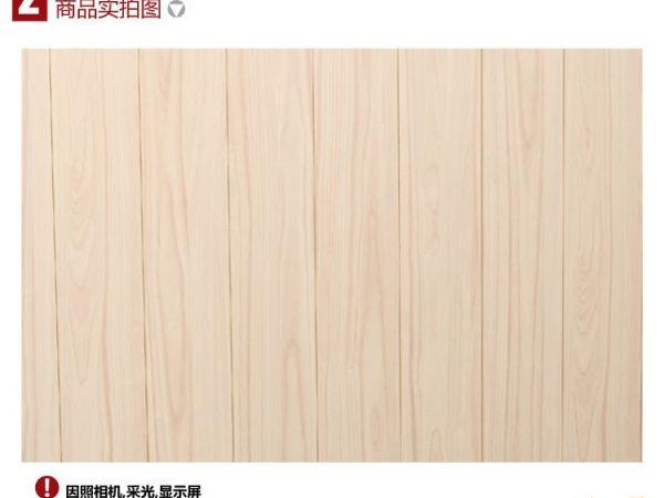 圣象GT7121 浅色枫木强化复合地板