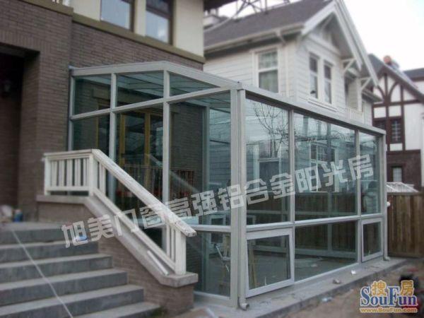 全景钢化玻璃阳光房
