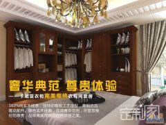 卡诺亚欧式衣帽间套房,L型定制衣柜,床,墙纸