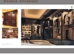 2400极具最高级性价比价格成都卓雅家具衣柜鞋柜书柜床柜定制