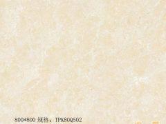 金陶名家欧罗莎(Q系列)地面抛光砖