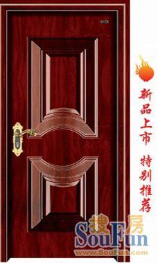 紫阁定做房门/室内套装门/高档仿实木钢木门/新款上市081