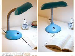 欧普照明|护眼灯台灯灯具灯饰学习工作阅读灯HY1T灵巧蓝