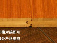 大庄品竹系列103017岩茶