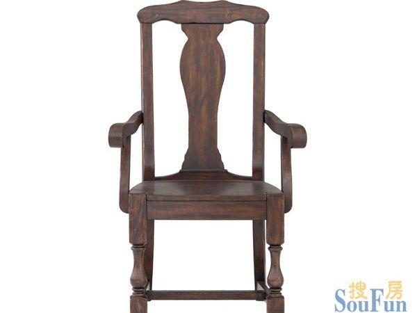 Sienna有扶手餐椅