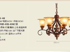 佳天下灯饰 欧式吊灯7805-6H