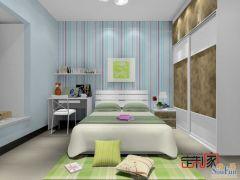 卡诺亚现代简约青少年房,电脑桌,床头柜,床,定制衣柜