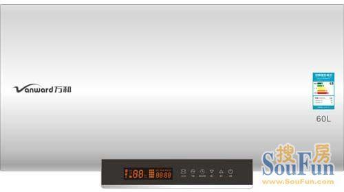 万和双盾防电智能电热水器DSCF60-E6