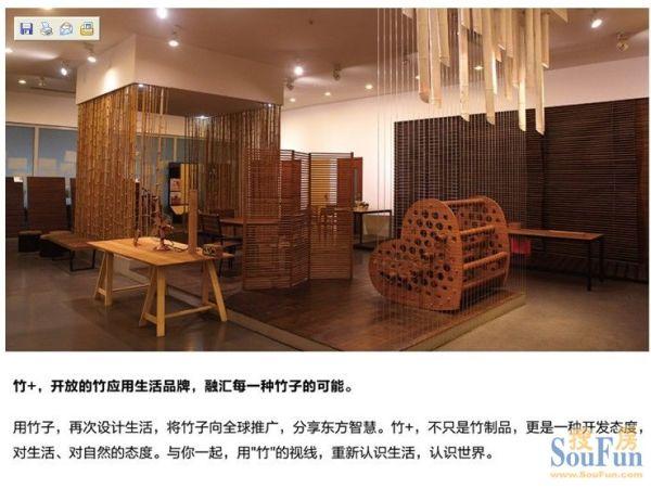大庄品竹系列103009抹茶竹地板