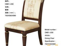 标致德曼系列-餐椅