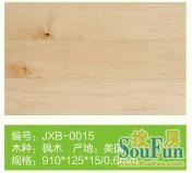 吉信地板无甲醛实木多层-枫木图片