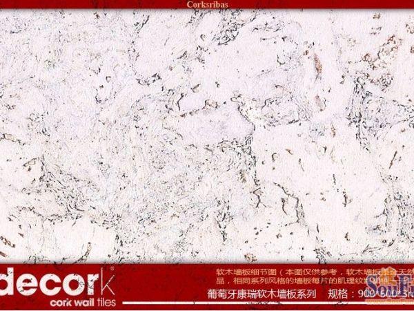 康瑞decork系列软木墙板-Iceberg Snow冰花白