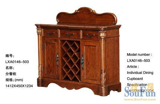 标致诺丁山系列-谢拉顿分餐柜