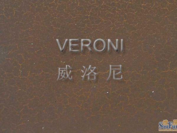 威洛尼裂纹艺术漆特效漆裂纹漆