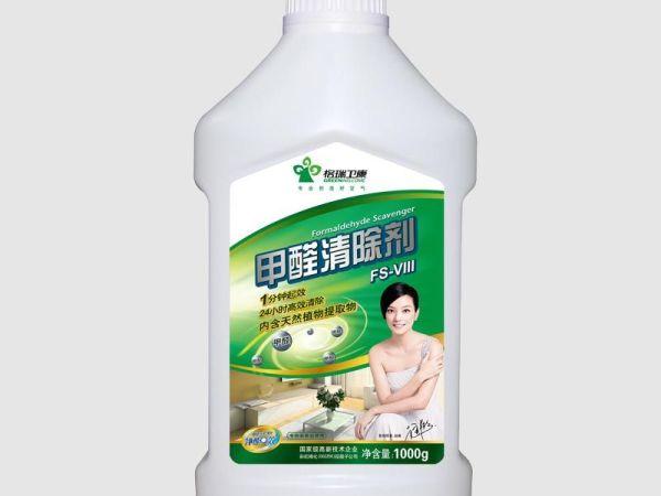 强力甲醛清除剂FS-VIII型