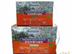 世界500强波士胶彩色填缝剂/彩色防霉勾缝剂2kg波士胶填缝