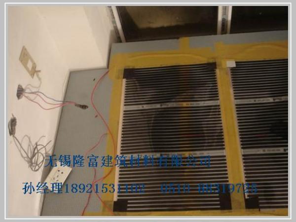 电热膜、韩国大宇电地暖