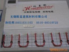 电地暖、双导发热电缆