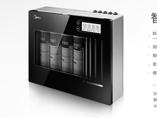 促销美的2012年最新款MRO202-4(双出水型)纯水机