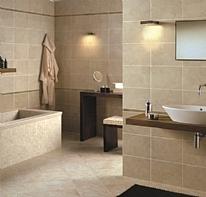 马可波罗瓷砖 45138 厨房卫生间墙砖 亮面仿石材纹理