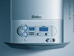 威能turboTEC plus VUW取暖器
