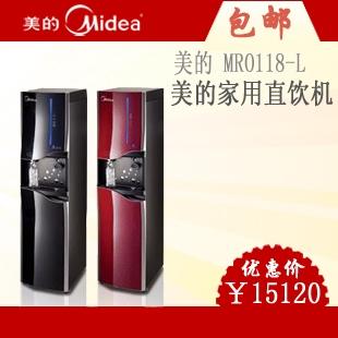 美的MRO118-L立式反渗透直饮机(红/黑)