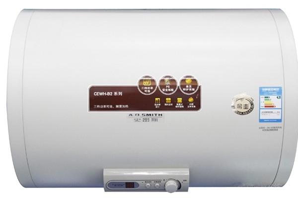 A.O.史密斯 CEWH-40B2 热水器专卖