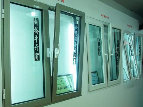 凤铝隔热断桥铝----隔音、隔热!