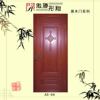 成都傲胜实木复合工艺烤漆门