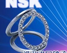 上海NSK进口轴承|深沟球轴承|上海进口轴承总经销
