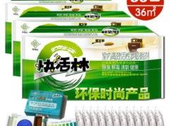 杭州活性炭 杭州快活林活性炭 除甲醛活性炭
