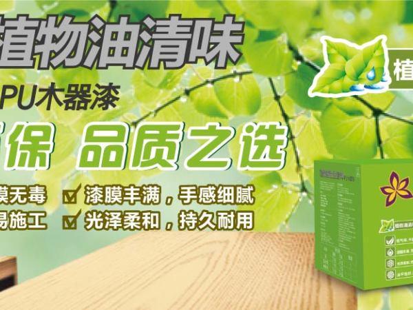 紫荆花精装植物油清味白漆 9kg