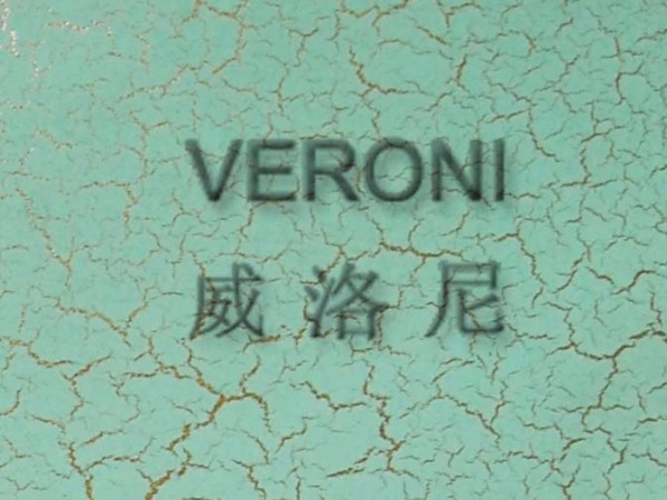 威洛尼特效漆冰裂纹艺术漆裂纹漆