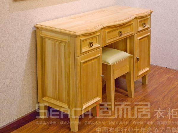 适而居全实木书桌