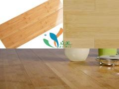 立美竹地板、本色/加色竹地板