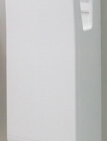 三菱电机魔法干手机