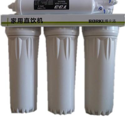 德国进口品牌 博卡洛净水器