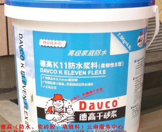 德高12KG柔韧性K11防水浆料