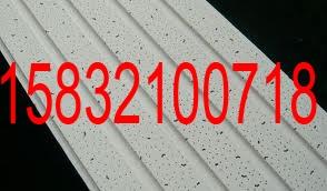 长城牌冰川矿棉板 条形矿棉板 冰川装饰矿棉板
