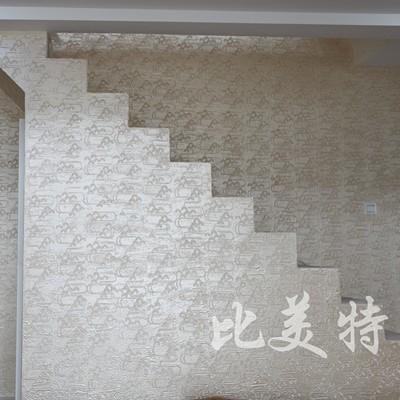 比美特液体壁纸包工包料印花滚花质感压花25-180元 一平方