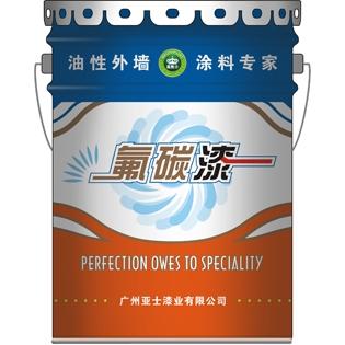 M-8500/M-8800氟碳金属漆/聚氨酯金属漆 质量有保