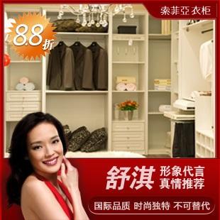 索菲亚白色定制整体衣帽间订做转角衣柜走入式衣柜现代组合大衣柜