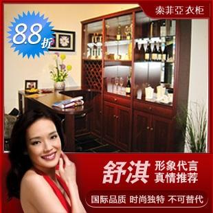 索菲亚品牌现代时尚红木六门定制酒柜吧台套装玻璃门订制大酒柜