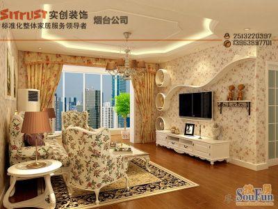 田园风格-72.56平米一居室装修样板间