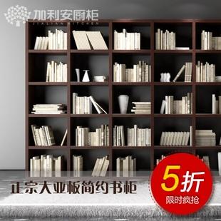 正宗大亚板加厚25mm板简易书柜
