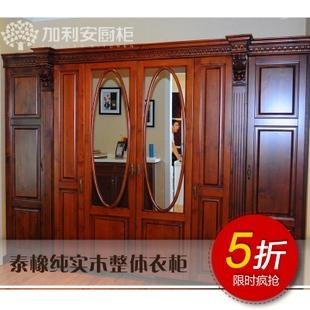 泰橡纯实木衣柜定做 欧式风格带穿衣镜整体衣柜定制