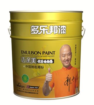 供应洁涂美优质墙面漆