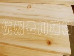 云川板材 E1级 18mm杉木有节集成板 指接板